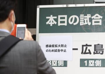 広島、阪神3連戦を中止 鈴木誠也らチーム11人陽性 画像1