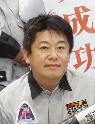 堀江貴文氏が新球団設立へ 九州独立リーグ、北九州を本拠 画像1