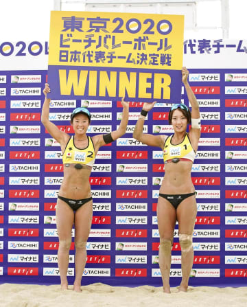 ビーチ、石井・村上組が初の五輪 女子代表決定戦 画像1
