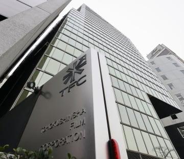 東北新社、総務省接待は54件に 報告書公表、社長ら報酬減額 画像1