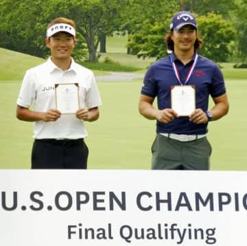 石川遼と浅地洋佑が出場権獲得 ゴルフの全米オープン最終予選 画像1