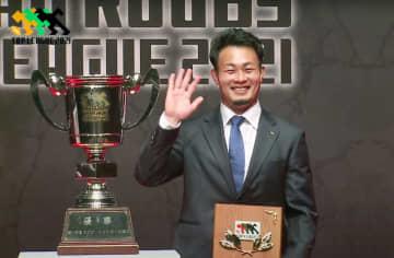 引退のパナ福岡、MVP初受賞 ラグビー、トップリーグ年間表彰 画像1