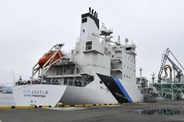 世界初の液化水素運搬船を公開 日豪間の供給網に活用 画像1