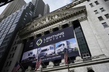 NY株続伸、186ドル高 仮想通貨相場の回復好感 画像1