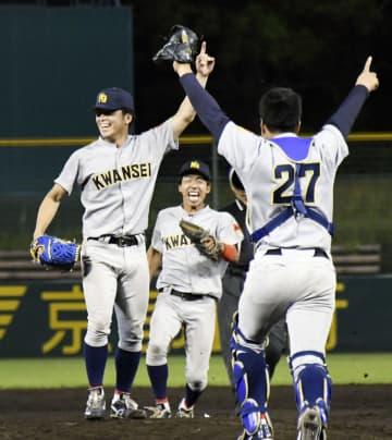 関学大が13年秋以来の優勝 関西学生野球春季リーグ 画像1