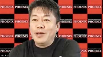 堀江貴文氏「楽しむ仕掛けを」 九州独立リーグの新球団設立 画像1