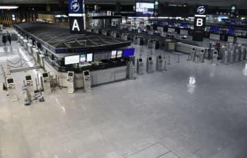 成田空港、民営化後初の赤字 714億円、21年3月期 画像1