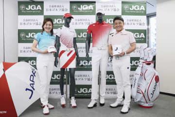 五輪ゴルフ代表、ユニホーム5種 赤や白、桜や海もイメージ 画像1