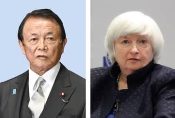 日米財務相、4日に会談へ 対面で初、連携強化を確認 画像1