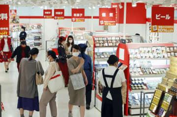 全館営業再開で中元商戦、大阪 府内の百貨店、「密」回避 画像1