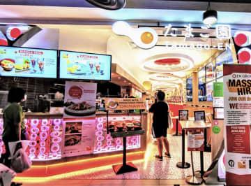 シンガポールで沖縄産の卵料理 「たまご園」12店舗に拡大 画像1