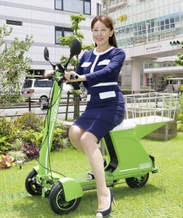 国内初の電動三輪車シェア開始 高齢者も運転しやすく 画像1