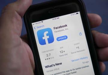 英EU当局、FBを本格調査 広告事業で競争阻害の疑い 画像1