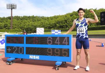 山県亮太が9秒95の日本新 陸上、日本人4人目の9秒台 画像1