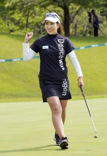 笠りつ子が5年ぶり6勝目 ヨネックスゴルフ最終日 画像1