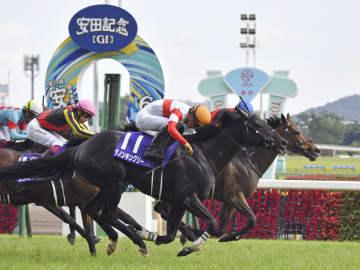 ダノンキングリーがG1初勝利 競馬の安田記念、8番人気 画像1