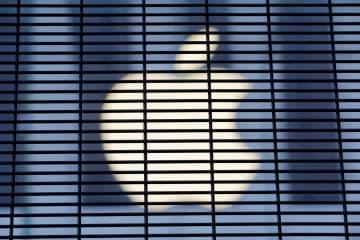 死亡時のデータ継承、簡単に アップルが新サービス 画像1