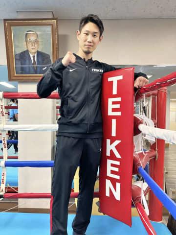 ボクシング、中谷「立ち向かう」 元王者ロマチェンコ戦に意気込み 画像1