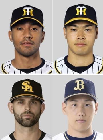 阪神の佐藤輝らが初受賞 5月の月間MVP 画像1