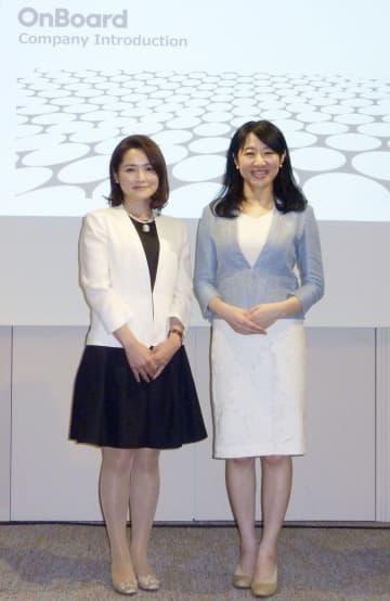 女性役員育成、紹介の会社設立 前大津市長、越弁護士 画像1
