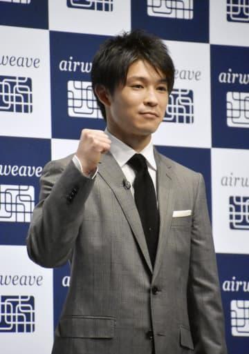 内村航平、エアウィーヴと契約 東京五輪へ「睡眠と練習大事に」 画像1