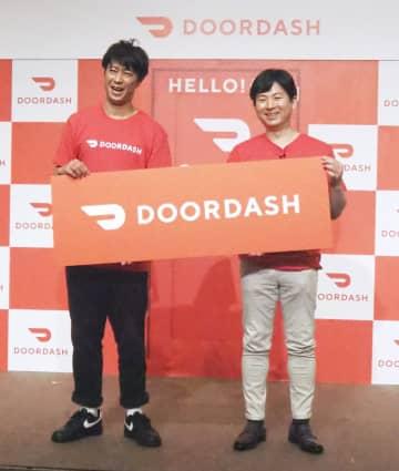 米国の宅配最大手が日本進出 「ドアダッシュ」仙台で開始 画像1