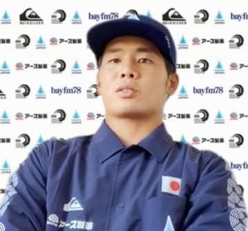 大原洋人「今できる全てを」 サーフィン東京五輪代表 画像1