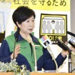 東京都庁に接種センター開設へ 18日から、五輪関係者対象 画像1