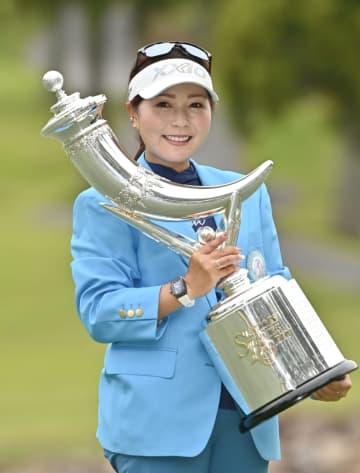 青木瀬令奈、逆転で4年ぶりV 女子ゴルフ、稲見萌寧は2位 画像1
