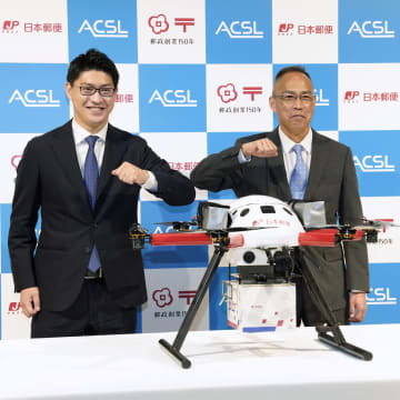 ドローン配送実用化へ提携 日本郵便、23年度めどに 画像1