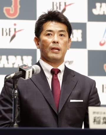 五輪野球、田中将ら24選手発表 日本代表、金メダル目指す 画像1