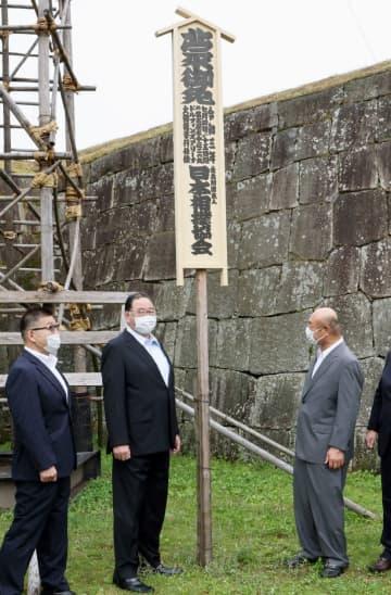 大相撲名古屋場所の御免札を設置 昨年3月以来の地方開催 画像1