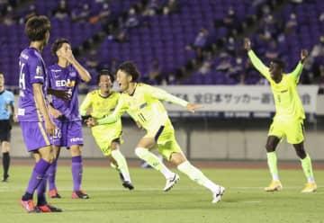 おこしやす京都がJ1広島を撃破 サッカー天皇杯 画像1