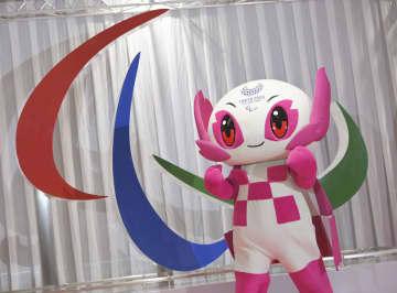 パラ日本選手団も接種開始 600人対象、7月末までに 画像1