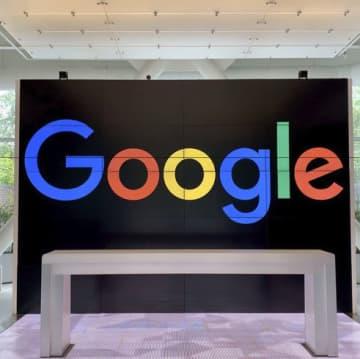 グーグル、地方新聞社と連携 事業アイデア、共に創出 画像1