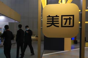 中国当局批判の唐詩投稿で警告 出前大手創業者の王興氏 画像1