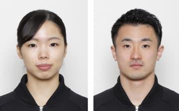 トランポリン、宇山と岸が代表に 東京五輪、男女4人が決定 画像1