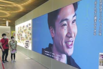 JOC、桃田ら有力選手映像公開 五輪博物館で企画展 画像1