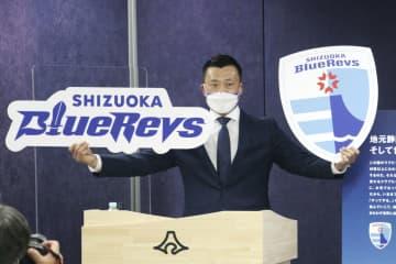 ヤマハがラグビー新会社 名称は静岡ブルーレヴズ 画像1