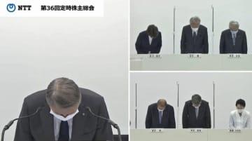 総務省接待をNTT社長が謝罪 株主総会、政府も注文 画像1