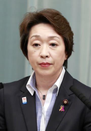 橋本氏「安全な大会へ一層尽力」 宮内庁長官の発言受け 画像1