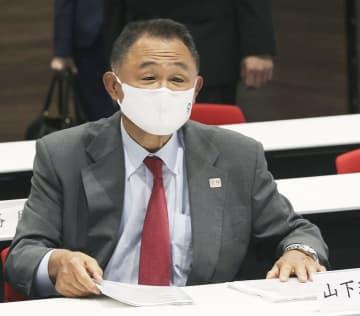 JOC、山下会長の再任決定 2期目、三屋氏が副会長に 画像1