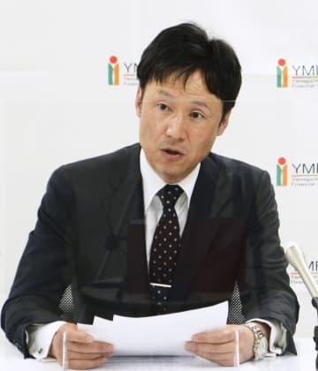 山口FG、吉村会長を解任 内部管理に問題、社内調査 画像1