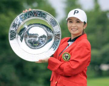女子ゴルフ、菊地絵理香が4勝目 古江彩佳は11位 画像1