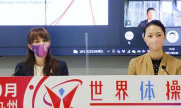10月の世界体操、組織委を設立 コロナ対策に2億円計上 画像1