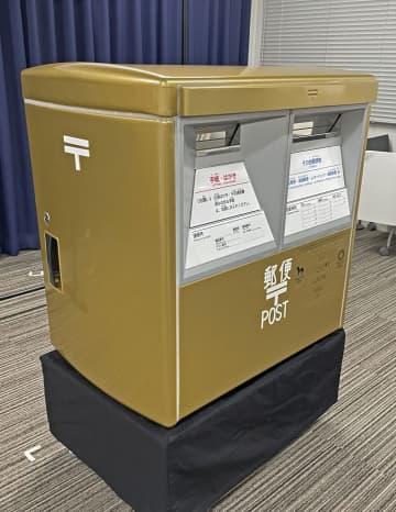優勝者の地元の郵便ポスト金色に 五輪・パラで、日本郵便 画像1