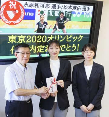 バド、永原・松本組が金へ意欲 秋田知事を表敬訪問 画像1
