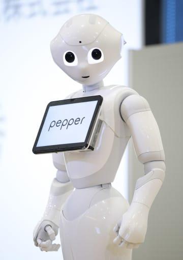 ロボットペッパー生産停止 ソフトバンクG販売不振か 画像1