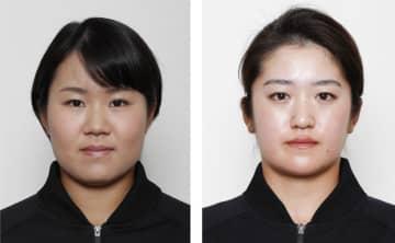 畑岡、稲見が五輪出場権 女子ゴルフ世界ランキング 画像1