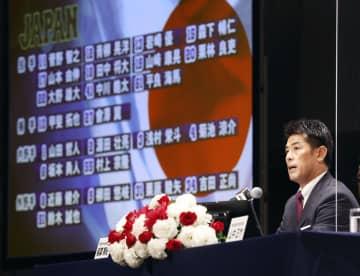 五輪、野球日本代表に報奨金 金メダルで各選手計1千万円に 画像1